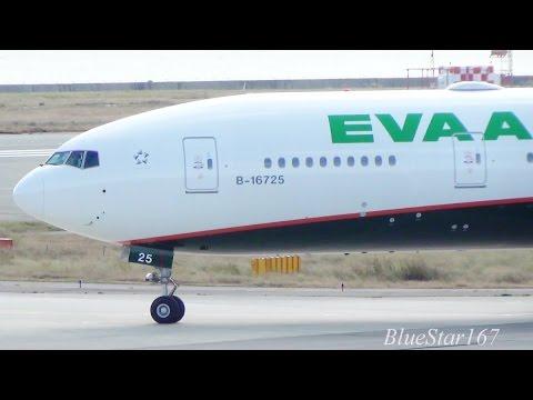 [New Livery] EVA Airways Boeing 777-300ER (B-16725) takeoff from KIX/RJBB (Kansai - Kansai) RWY 24L (видео)