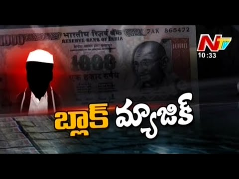 Black Money List - Story Board - Part 01 24 October 2014 11 PM