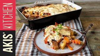 Roasted Vegetable Medley | Akis Kitchen by Akis Kitchen