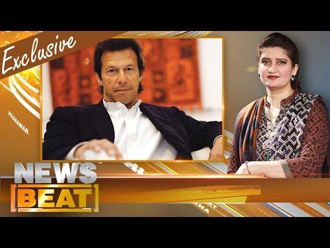Imran Khan Exclusive   News Beat   Paras Jahanzeb   SAMAA TV   14 Oct 2017