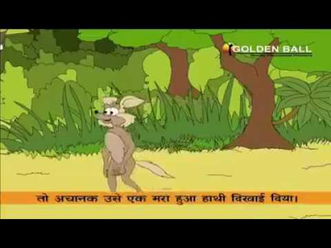 Video समझदार भेड़िया की कहानियाँ हिन्दी  (hindi story in cartune) download in MP3, 3GP, MP4, WEBM, AVI, FLV January 2017