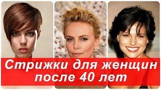прически для женщин 35 лет на средние волосы видео