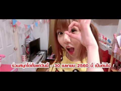 """ไทยแลนด์โอนลี่  ชวนอวดท่าเต้นล่าเสียงฮา คว้าเงินสองหมื่นกับ """"Thailand Dance Only!"""""""
