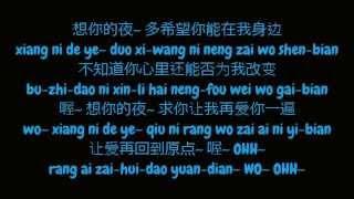 Download Lagu 关喆 (Guan Zhe) - 想你的夜 (Xiang Ni De Ye) (Simplified Chinese/Pinyin Lyrics HD) Mp3