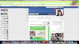 תיוג בפייסבוק – מתי ואיך לתייג תמונה בפייסבוק?