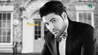 Waleed Al Shami ... Meshina - Lyrics | وليد الشامي ... مشينا - بالكلمات