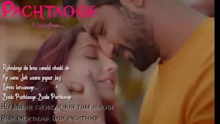 Video Oh Mujhe Chhod Kar Jo Tum Jaoge Bada Pachtaoge | Arjit Singh |Jaani download in MP3, 3GP, MP4, WEBM, AVI, FLV January 2017