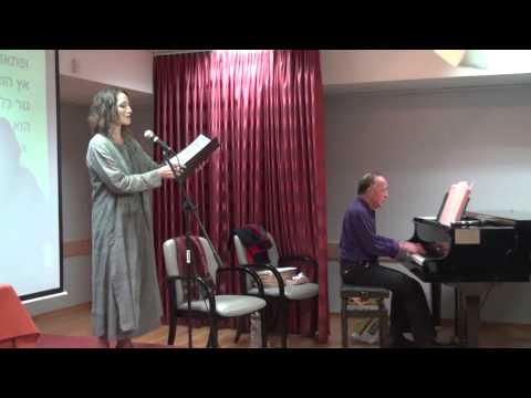 ערב מחווה למלחין סשה ארגוב