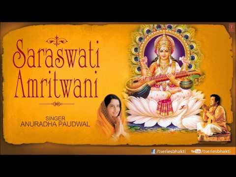 Video Saraswati Amritwani By Anuradha Paudwal download in MP3, 3GP, MP4, WEBM, AVI, FLV January 2017