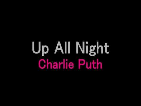 Up All Night Charlie Puth lyrics 歌詞 和訳