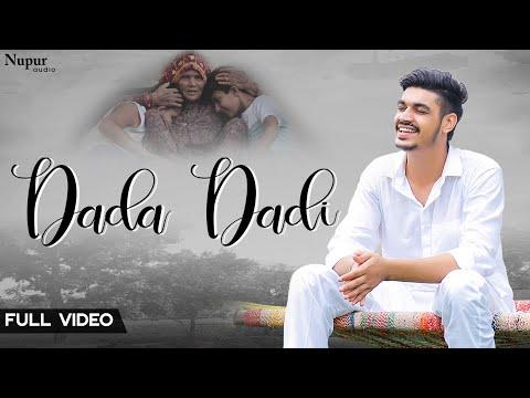 Dada Dadi (Full Video)   Ndee Kundu   New Haryanvi Songs Haryanavi 2020   Nav Haryanvi