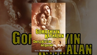 Gomathiyin Kathalan (Full Movie) - Watch Free Full Length Tamil Movie Online