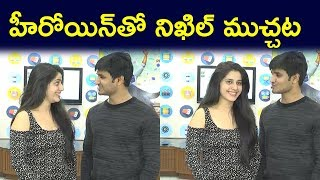 Video Kirrak Party  First Song Launch ||  Nikhil Siddharth | Samyuktha | Simran Pareenja | Friday Poster MP3, 3GP, MP4, WEBM, AVI, FLV Maret 2018
