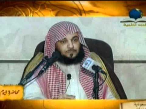 الشيخ خالد البكر & محاضرة ( حبر الأمة وترجمان القرآن )..1
