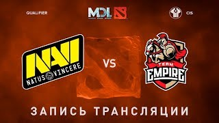 Natus Vincere vs Empire, MDL CIS, game 1 [Jam, 4ce]