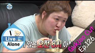 Video [I Live Alone] 나 혼자 산다 - Lee Gook Joo have breakfast 20151009 MP3, 3GP, MP4, WEBM, AVI, FLV Februari 2019