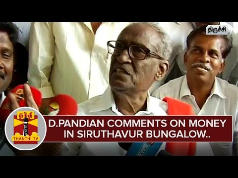 People-complaining-about-Money-in-Siruthavur-Bungalow-should-find-it-out--D-Pandian
