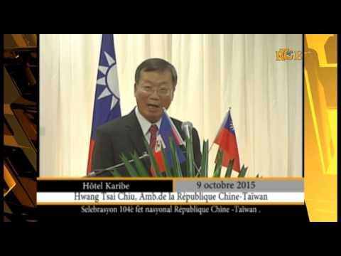 104th national holiday Republic of China / Taiwan