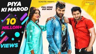 Video Vijay Varma : Piya Ki Marod | Amit Dhull, Anu Kadyan, Sonika Singh, Andy | New Haryanvi DJ Song 2019 download in MP3, 3GP, MP4, WEBM, AVI, FLV January 2017