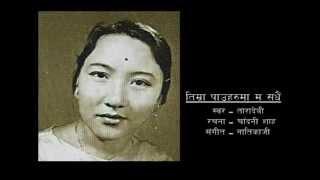 Timra Paau Haru Ma -by bsamant