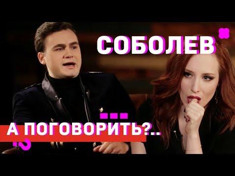Николай Соболев. Откровенное интервью  А поговорить... - ПРЕМЬЕРА