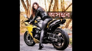 Video Tasslock Advance - Best Motorbike Security in Bangladesh MP3, 3GP, MP4, WEBM, AVI, FLV Januari 2019