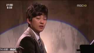 Pink Lipstick - No One Else by Ha Jae Bom (Ep 76)