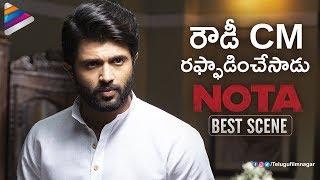 Video Vijay Deverakonda Powerful Performance   NOTA Telugu Movie Best Scene   Mehreen   AR Murugadoss MP3, 3GP, MP4, WEBM, AVI, FLV November 2018
