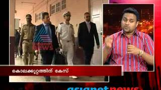 NIA registers murder case against Italian marines:Asianet News Hour 5th April 2013 Part 2-watch it o