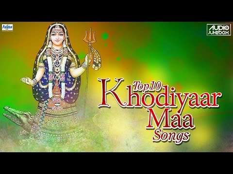 Video Top 10 Khodiyar Maa Bhajan Non Stop | Khodal Maa Na Garba | Gujarati Bhakti Geet download in MP3, 3GP, MP4, WEBM, AVI, FLV January 2017