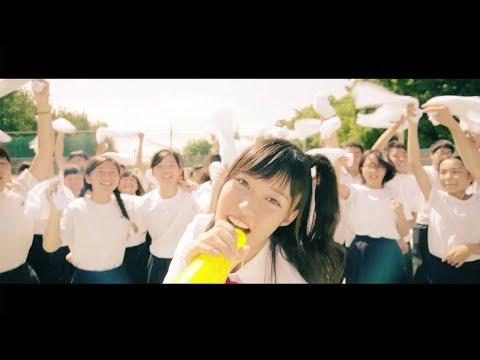 RINGOMUSUME(りんご娘) / アメノチヒカリ