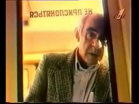Социальная реклама 90-х. Русский проект. Мы вас любим (Зиновий Гердт). (видео)