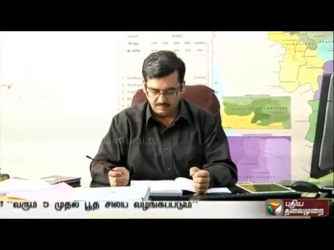 TN-polls-Booth-level-distribution-of-voter-slips-from-May-5-says-Rajesh-Lakhoni