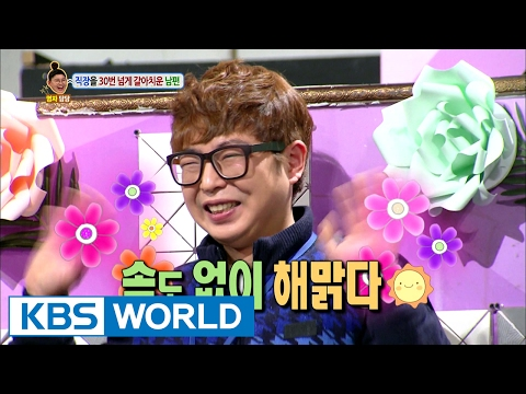 Husband quit jobs more than 30 times [Hello Counselor / 2017.02.20] (видео)