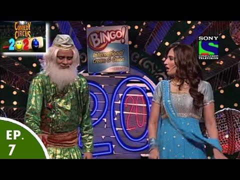 Comedy Circus 20-20 - Episode 7 - Shayari Special