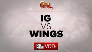 Wings vs IG, game 1