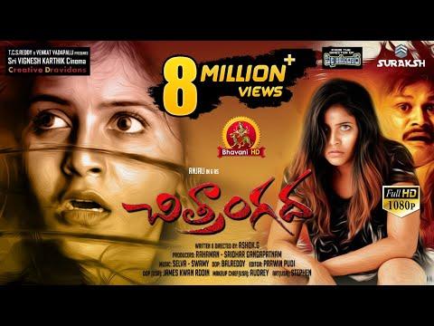 Xnx16 Year Telugu Youtube - Movieon movies - Watch Movies