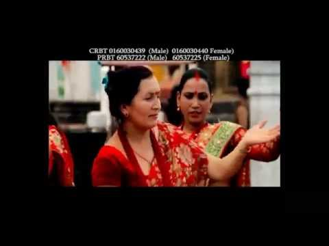 Teej Song Teej Pachi Jauli Mati Ghara by Rameshpariyar,Naryan Sunar,Ratna & Vagawoti