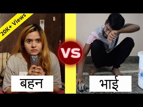 Video BHAI  BEHAN KA PYAAR : Funny and Emotional Video by Hello Indians ( 2018 ) download in MP3, 3GP, MP4, WEBM, AVI, FLV January 2017
