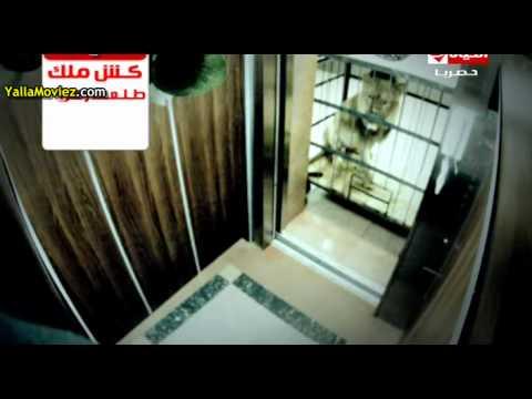 Ramiz.Qalb.El.Asad. ola ghanem.rmvb (видео)