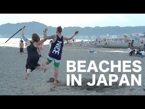 Beaches in Japan (видео)