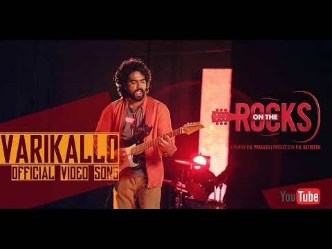 Varikallo Song Video from On The Rocks, Siddharth Menon