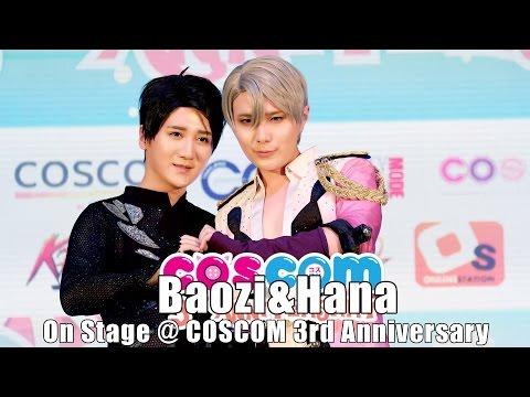 Baozi & Hana สองหนุ่มคู่คอสคู่ขวัญในงาน COSCOM 3rd Anniversary