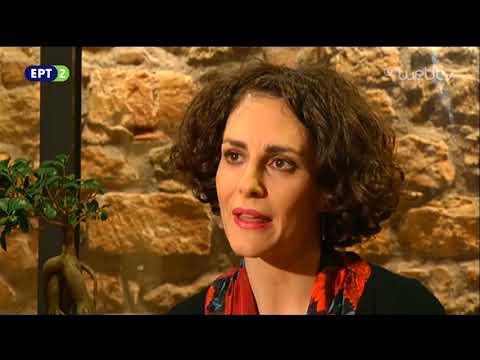 Σαν Μαγεμένοι – «Με δύναμη από την Κηφισιά»  Δημήτρη Κεχαΐδη – Ελένης Χαβιαρά (26 Φεβ 2018) | ΕΡΤ