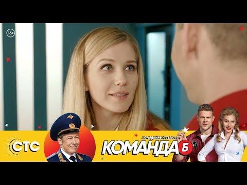 Все любят мишек | Команда Б - DomaVideo.Ru
