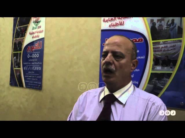 رصد | أمين عام أطباء القاهرة: عيوب قانون الخدمة المدنية أكثر من مميزاته