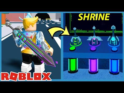WE FOUND THE SECRET RB BATTLES SWORD SHRINE! (Roblox)