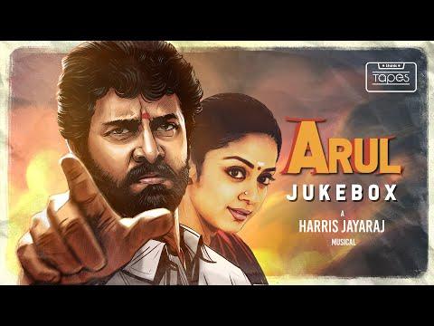 Arul - Audio Jukebox | Vikaram, Jyothika, Vadivelu | Harris Jayaraj
