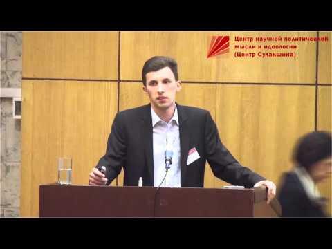 Новиков Дмитрий Борисович на научно-общественной конференции