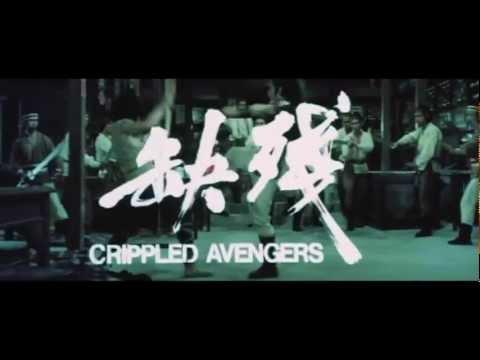 Crippled Avengers (1978) trailer